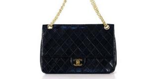 Bolso Chanel segunda mano